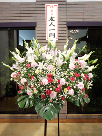 生花_祝い花